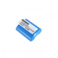 Baterija litijeva ''Lithium Battery Pack''