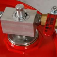 ROCOL AUTOMATIC FLUID MIXER - Mešalna baterija